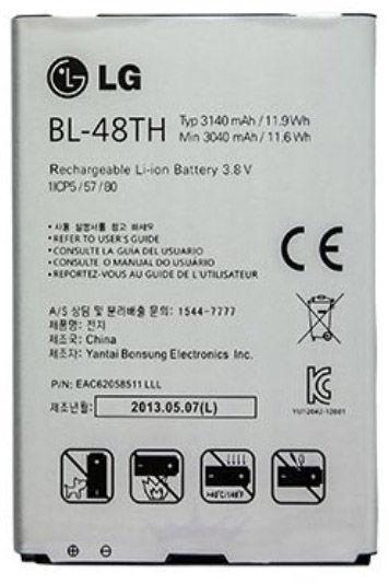 LG Original Battery LG Optimus G Pro Li-Ion 3140mAh