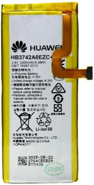 Huawei Original Battery For P8 Lite Li-Ion 2200mAh