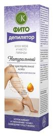 Fito Kosmetik Depilation Cream For Sensitive With Aloe Vera And Lavender Oil 100ml