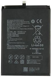 Telefona baterija Riff, Li-ion, 3900 mAh