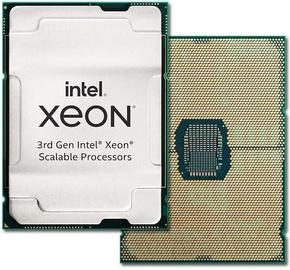 Servera procesors Intel Xeon Silver 4314 2.4GHz 24MB, 2.4GHz, 24MB