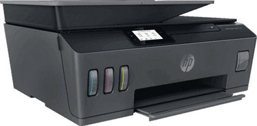 Daudzfunkciju printeris HP Smart Tank 530, tintes, krāsains