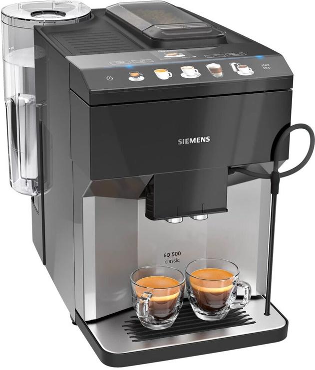 Kafijas automāts Siemens TP503R04