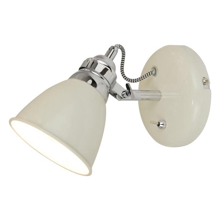 Gaismeklis Easylink Spotlight 40W R5016001-1R