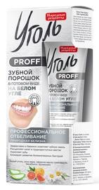 Средство для отбеливания зубов Fito Kosmetik Coal Proff Tooth Powder, 45 мл