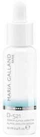 Сыворотка для лица Maria Galland D-521 Alpha-arbutin, 12 мл
