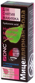 DNC Miccellar Water 170ml