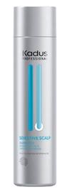 Kadus Professional Sensitive Scalp Shampoo 250ml New