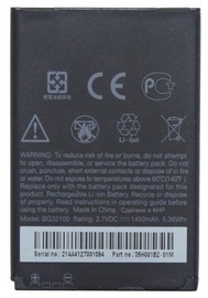 HTC BA S520 Original Battery 1450mAh