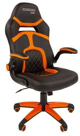 Spēļu krēsls Chairman Game Game 18, melna/oranža