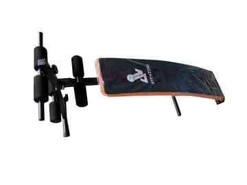 Aventori LS1205 AB Bench