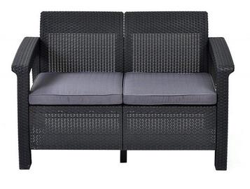 Dīvāns Keter Corfu Love Grey