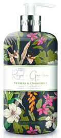 Baylis & Harding Royale Garden Hand Wash 500ml Verbena/Chamomile