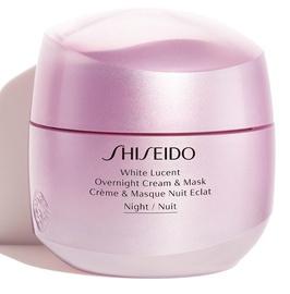 Shiseido White Lucent Overnight Cream & Mask 75ml