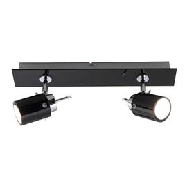 Lampa EasyLink GU10169B-2B 2x50W GU10