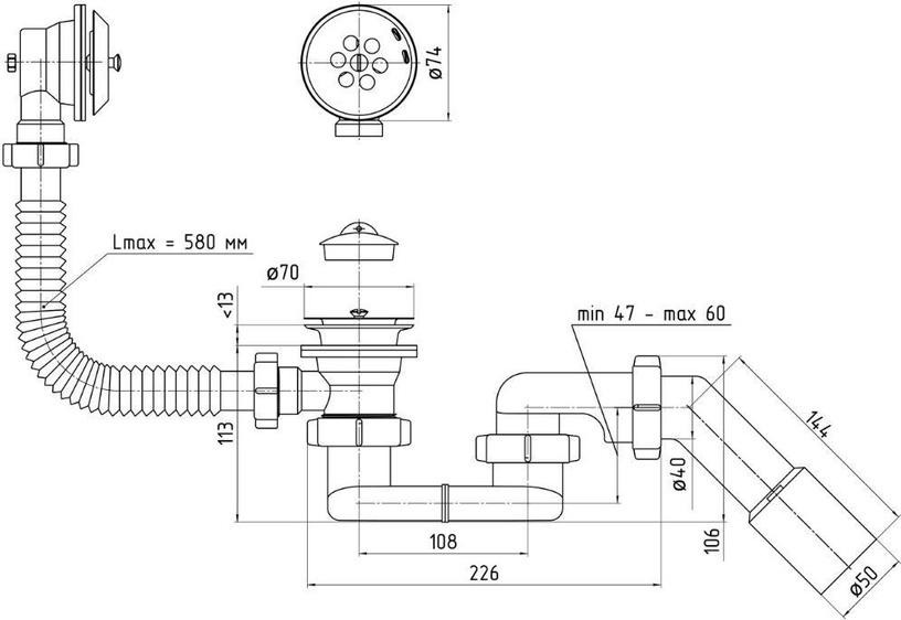 Ani Plast 1 1/2'' Bath Siphon 40mm