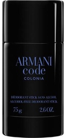 Vīriešu dezodorants Giorgio Armani Code Colonia, 75 ml
