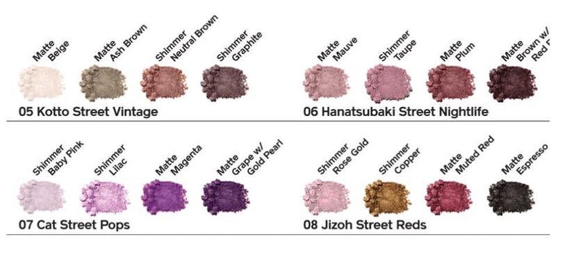 Shiseido Essentialist Eye Palette 5.2g 05