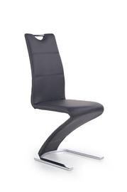 Стул для столовой Halmar K291 Black