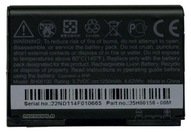 HTC BA S570 Original Battery 1250mAh