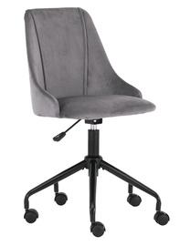 Bērnu krēsls Halmar Break Dark Grey