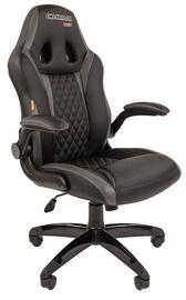 Spēļu krēsls Chairman Game Game 15, melna/pelēka