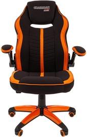 Spēļu krēsls Chairman Game, melna/oranža