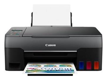Daudzfunkciju printeris Canon PIXMA G2460, tintes, krāsains