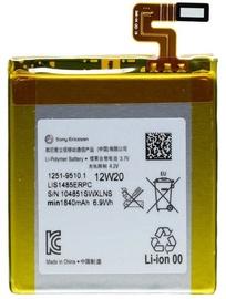 Sony Original Battery For Xperia Ion Li-Ion 1840mAh