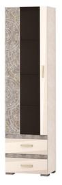 DaVita Freska 66.06 Display Case Kena/White Sand/Gray