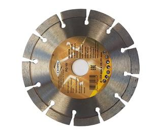 Dimanta griezējdisks Cedima, 150x2,0x22,23mm