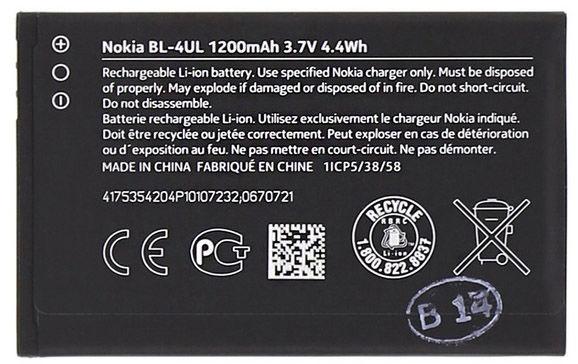 Baterija Nokia, Li-ion, 1200 mAh