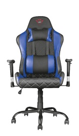 Trust GXT 707 Resto Gaming Chair Blue