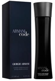 Giorgio Armani Black Code 100ml Aftershave Lotion