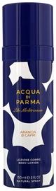 Лосьон для тела Acqua Di Parma Blu Mediterraneo Arancia Di Capri, 150 мл