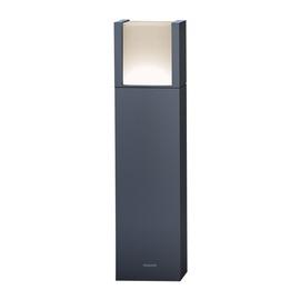Philips Garden Light Arbour 164629316 Grey