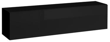 ASM Blox SW23 Cupboard Hanging Cabinet Black