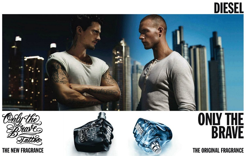 Diesel Only the Brave 125ml EDT