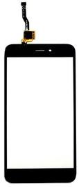Mobilo tālruņu rezerves daļas Xiaomi Redmi 5A Black LCD Screen