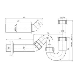 Ani Plast Sink Siphon 1 1/2''x40mm DY0136EU