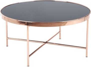 Журнальный столик Halmar Moria Black/Copper (поврежденная упаковка)