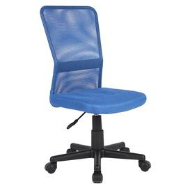 Офисный стул Paeroa Blue