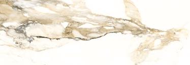 Плитка Geotiles Geotiles Revan 8429991582845, керамическая, 1000 мм x 333 мм