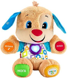 Interaktīva rotaļlieta Fisher Price Laugh & Learn Smart Stages Puppy FPN77, RU
