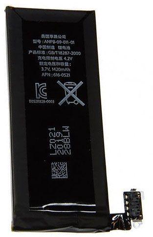 Apple iPhone 4 Original Battery 1420mAh