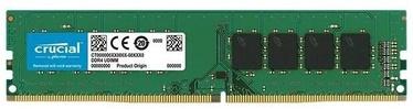 Оперативная память (RAM) HP CT16G4DFRA266 DDR4 16 GB CL19 2666 MHz