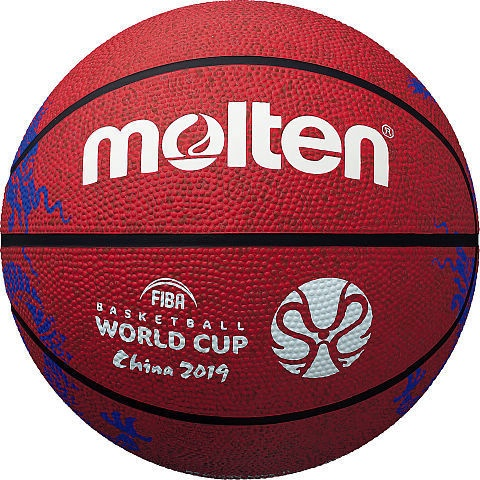 Molten B7C1600 World Cup 2019 Red