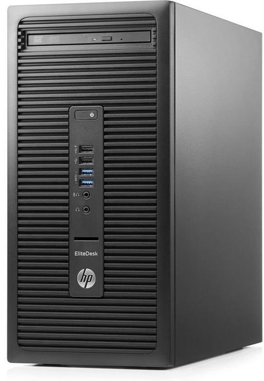 HP EliteDesk 705 G2 MT RM9995 Renew