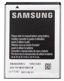 Samsung EB494358VU Battery For S5830 Galaxy Ace 1350mAh Bulk