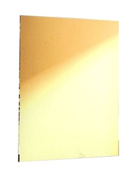 Зеркало Stiklita GVBALD, приклеиваемый, 40x100 см